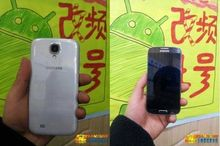 Is dit de Samsung Galaxy S4?