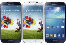En nu echt: Hier is de Samsung Galaxy S4