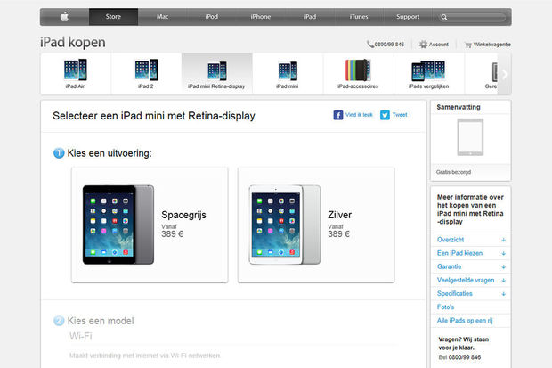 iPad Mini met Retina-scherm is plots te koop via Apple Store