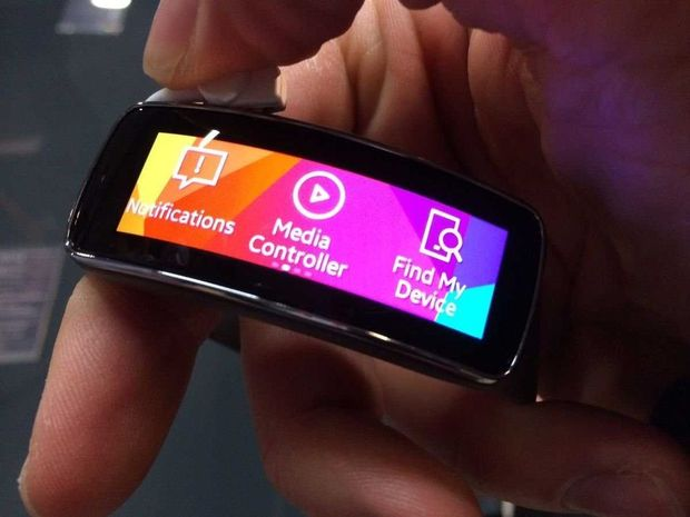 Gear Fit is Samsungs eerste fitness-armband