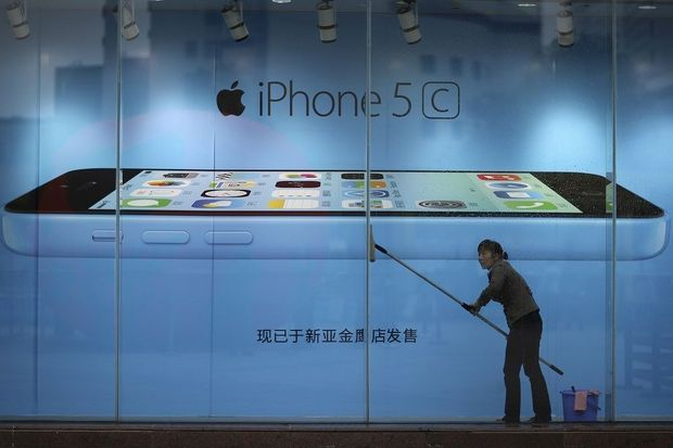 'Apple stopt met iPhone 5C'