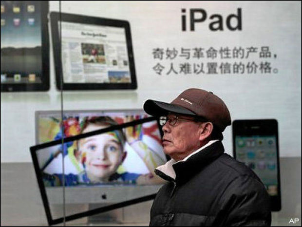 China ontkent ban op Apple-producten